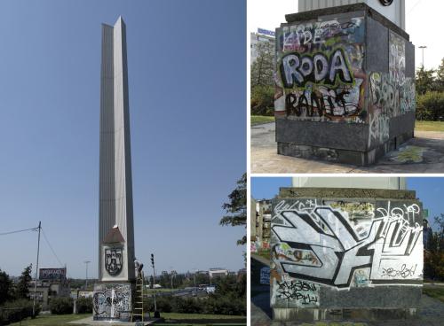 Obelisk, 2009